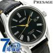 セイコー プレザージュ 漆ダイヤル 自動巻き 腕時計 SARX029 SEIKO
