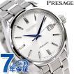 セイコー プレザージュ プレステージライン 自動巻き SARX033 SEIKO 腕時計