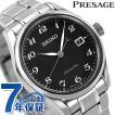 セイコー プレザージュ プレステージライン 自動巻き SARX039 SEIKO 腕時計