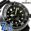 セイコー プロスペックス ダイバーズ 600m飽和潜水用防水 SBDB013 SEIKO 腕時計