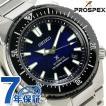 22日までエントリーで最大28倍 セイコー トランスオーシャン RISINGWAVE 限定モデル SBDC047 SEIKO 腕時計