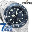 セイコー プロスペックス ダイバー スキューバ 腕時計 SBDJ011 SEIKO