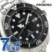 セイコー プロスペックス ダイバー スキューバ 腕時計 SBDJ013 SEIKO