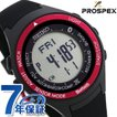 22日までエントリーで最大28倍 【あすつく】セイコー プロスペックス アルピニスト ソーラー 腕時計 SBEK003 SEIKO