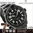 セイコー スピリット ナノ・ユニバース 限定モデル 自動巻き SCVE035 SEIKO 腕時計