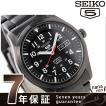 セイコー 海外モデル 逆輸入 セイコー5 スポーツ 日本製 SNZG17J1(SNZG17JC) 自動巻き メンズ 腕時計