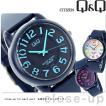 シチズン Q&Q クオーツ カラーウオッチ 腕時計 VR68 選べるモデル