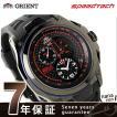 28日までエントリーで最大44倍 オリエント スピードテック ERS×BRZ 世界限定モデル WV0031KT 腕時計