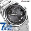 28日までエントリーで最大44倍 【あすつく】オリエント ネオセブンティーンズ 電波ソーラー WV0061SE 腕時計