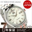 オリエント ワールドステージコレクション WV0221EV 腕時計