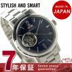 オリエント スタイリッシュ&スマート 日本製 腕時計 WV0421DB