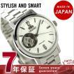 オリエント スタイリッシュ&スマート 日本製 腕時計 WV0431DB