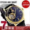 オリエント スタイリッシュ&スマート 日本製 腕時計 WV0441DB