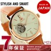 オリエント スタイリッシュ&スマート 日本製 腕時計 WV0461DB