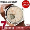 オリエント スタイリッシュ&スマート 日本製 腕時計 WV0471DB