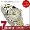 オリエント ワールドステージコレクション WV0571NR 腕時計