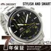 【あすつく】オリエント スタイリッシュ&スマート 自動巻き WV0871ER 腕時計