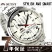 オリエント スタイリッシュ&スマート 自動巻き WV0891ER 腕時計