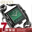 GUCCI グッチ 時計 シニョリーア レディース クオーツ YA116312