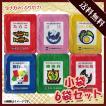 田中食品 タナカのふりかけ 小袋 6袋セット 6種類×各1袋 1袋あたり2.5g 200円ポッキリ
