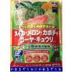 東商 ウリ科野菜の肥料 2kg