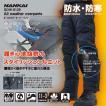 オーバーパンツ NANKAI SDW-8129 オールウェザーオー...