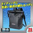 (在庫限り!限定特価品) バックパック NANKAI BA-607 ...