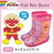 【お取り寄せ】 子供長靴 ロンプ C57 アンパンマン ピンク レインブーツ ムーンスター
