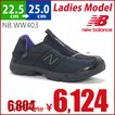 ニューバランス New Balance NB WW403 (BK) ブラック 2E ランニング ウォーキング スニーカー 靴 シューズ
