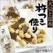 杵つき便り 大豆と昆布 単品 日の出屋製菓