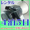 【レンタル4泊5日】小型ショルダーメガホン(RENT-584RSW)