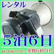 【レンタル5泊6日】小型ショルダーメガホン(RENT-584RSW)