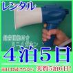 【レンタル4泊5日】録音メガホン(RENT-635)