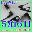 【レンタル5泊6日】分離型クリップマイク(RENT-863)