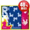【40%OFF】ロディタオルギフトセット22709-43550-018