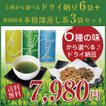 納豆 ドライ納豆 選べる6種類+深蒸し茶3種セット 国産 水戸納豆 ギフト