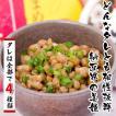 納豆 豆姫 50g×2パック