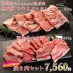 肉 焼き肉 焼肉 バーベキュー BBQ 肉 熟成肉 豚肉 ねむるぶたおふトン& 国産牛 (約1kg)