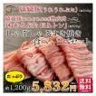 肉 お中元 御中元 ギフト すき焼き メガ盛り 熟成肉 豚肉 おふトン・嬉嬉豚 しゃぶしゃぶ食べくらべ(各200g×3P)約1200g