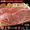 お中元 御中元 肉 牛 ギフト Gift ステーキ 松阪牛 特上サーロイン A5A4 1枚約270g 黒毛和牛