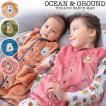 スリーパー キッズ 赤ちゃん 冬 ベビー フリース オーシャンアンドグラウンド ベスト 女の子 男の子 子供 OCEAN&GROUND 部屋着