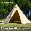 テント ハイランダー A型フレーム ネヴィス 400