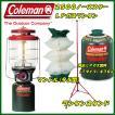 ランタン本体 コールマン(Coleman) 2500ノーススターLPガスランタン+LPガス燃料470g+マントル+ランタンスタンド  レッド