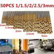 ドリル刃 Φ1、1.5、2、2.5、3mm 各10本 50本セット HSS鋼