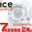 本日ポイント最大21倍! アイスウォッチ ICE-Watch 日本限定モデル 腕時計 レディース 000216