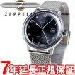 ポイント最大21倍! ツェッペリン(ZEPPELIN) 腕時計 メンズ 7046M-2