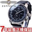 ソフトバンク&プレミアムでポイント最大25倍! ツェッペリン(Zeppelin) 腕時計 メンズ 100周年記念モデル 7640-2