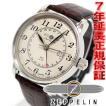 ツェッペリン(Zeppelin)腕時計 GMT機能 LZ127 Count 76425