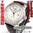 ソフトバンク&プレミアムでポイント最大25倍! ツェッペリン(Zeppelin) 腕時計 メンズ 100周年記念モデル 7664-1-BR