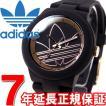 ポイント最大43倍!28日11時59分まで! アディダス adidas 腕時計 オリジナルス originals アバディーン ADH3086
